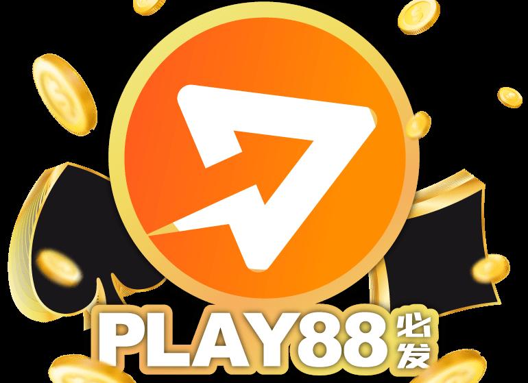 Play88 logo