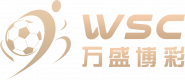WSC Review